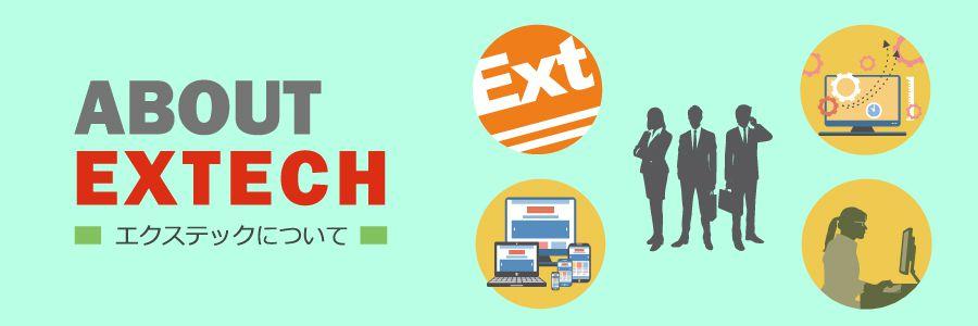 extech_top2BG2
